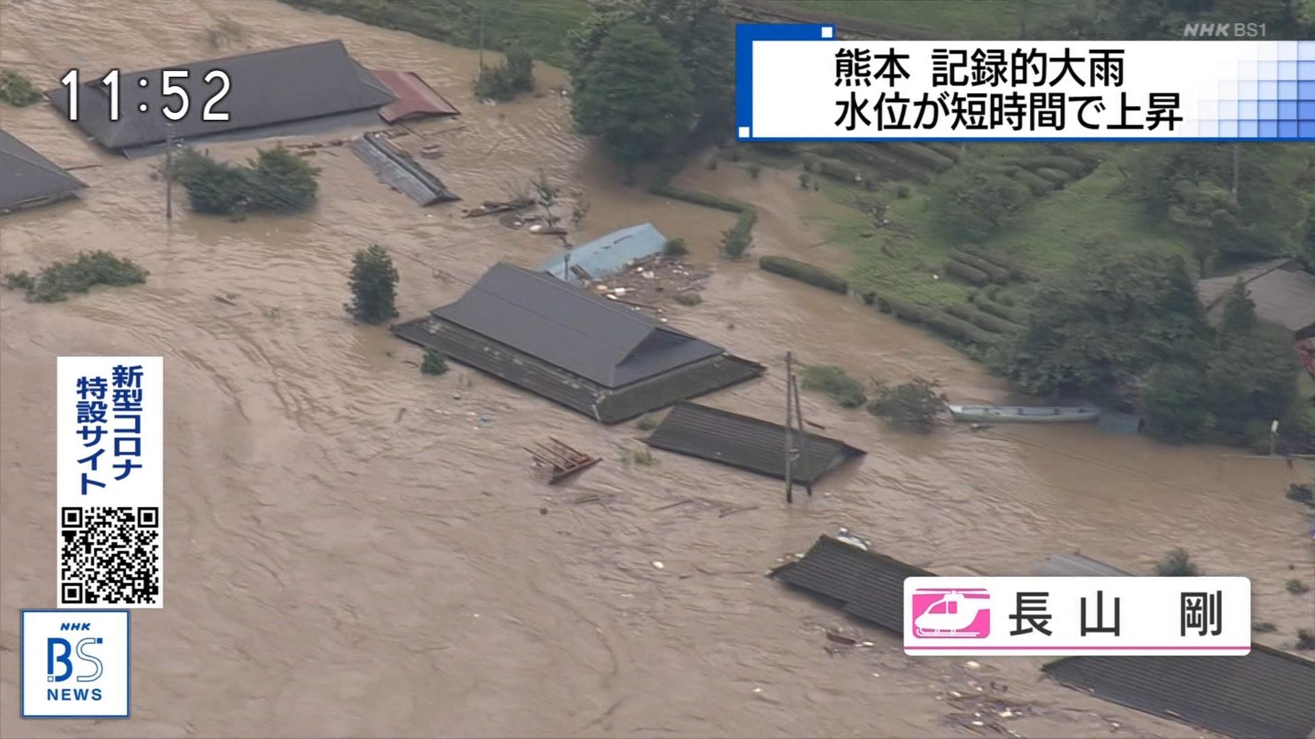 球磨川の氾濫